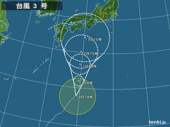 typhoon_1303_2013-06-10-18-00-00-large.jpg